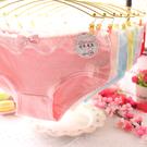 薇嘉雅 可愛蕾絲甜美女士純棉內褲 A01...