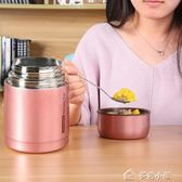 燜燒杯燜粥神器 便當盒學生悶燒杯 成人保溫杯女燜燒壺罐保溫飯盒多色小屋