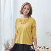【Tiara Tiara】花朵環領五分袖上衣(卡其/黃) 新品穿搭