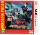 【玩樂小熊】現貨中 3DS 遊戲 廉價版 超 戰鬥中 究極忍者與戰鬥玩家的頂上決戰! 日文日版