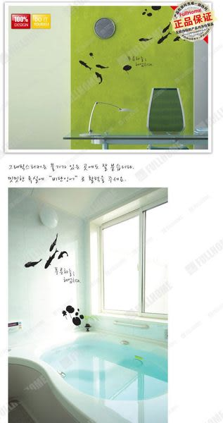 墙貼 玻璃貼 走道橱窗橱柜貼- kor53
