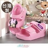 女童鞋 台灣製迪士尼米妮正版輕量舒適涼鞋 魔法Baby