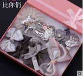 10件套兒童發夾韓國發飾女童邊夾公主寶寶發卡子小女孩套裝頭飾品·Ifashion