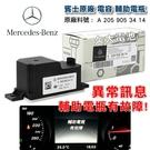 【久大電池】 BENZ 賓士 輔助電瓶 W205 C205 W213 W222 W253 X253 C253 C E S GLC