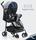 嬰兒推車可坐可躺簡易