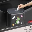 車載垃圾桶汽車內用創意可愛車掛式車用置物桶收納垃圾袋車上用品【輕派工作室】
