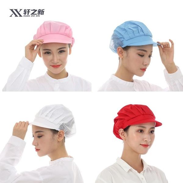 工作帽子包頭防塵透氣廚師帽廚房餐飲工廠食品衛生無塵車間