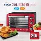 TECO東元 20L電烤箱 YB2001...