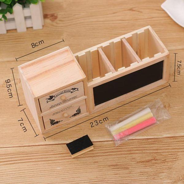 筆筒 小周末韓國文具 多功能創意筆筒木質 桌面收納盒帶雙層抽屜黑板 芭蕾朵朵