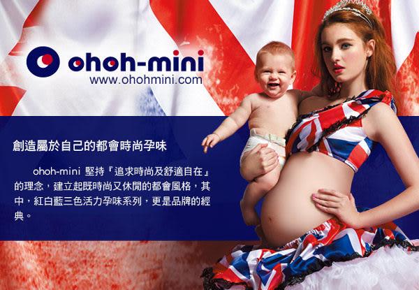【ohoh-mini孕婦裝】純真天使棉質低腰孕婦內褲(黑)