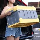 车载收纳箱 後備箱儲物箱車內車載收納盒汽車尾箱整理箱車用品大全神器行李箱