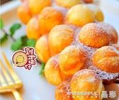 雞蛋仔機香港家用雞蛋仔機電蛋仔機雞蛋餅機電熱蛋仔機華夫餅22v LX