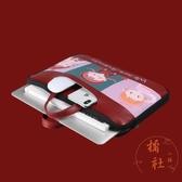 送鼠標墊 電腦包15.6/14寸華為華碩筆記本手提筆記本可愛【橘社小鎮】