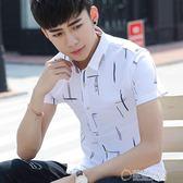 夏季學生免燙男裝半袖襯衣修身韓版潮印花青年短袖休閒寸衫襯衫   草莓妞妞