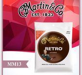 【小麥老師樂器館】►現貨►原廠公司貨 Martin 馬丁 簽名款 MM13【A188】木吉他弦 鎳合金 吉他弦