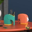 客廳茶幾紙巾盒可愛卡通家用桌面多功能遙控器抽紙卷紙收納盒子【創世紀生活館】