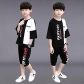 兒童裝男童夏裝套裝2019新款中大童男孩夏款短袖洋氣兩件套韓版潮 嬌糖小屋