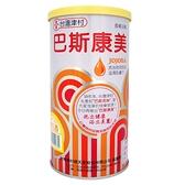 巴斯康美香精浴劑柚花香750g【愛買】