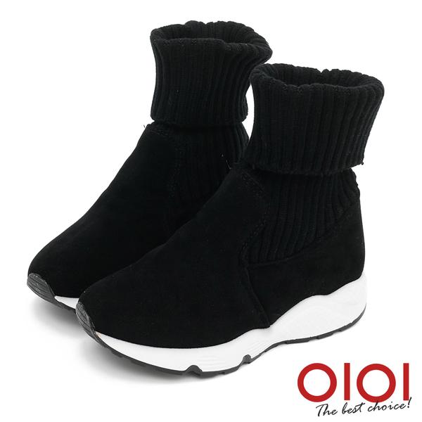 短靴 針織襪套拼接2way休閒靴(黑) *0101shoes【18-AA16bk】【現+預】