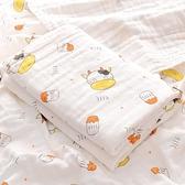 嬰兒浴巾 嬰兒紗布浴巾純棉蓋毯寶寶洗澡吸水專用薄款毛巾新生兒童超軟夏季 薇薇
