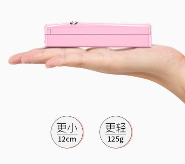 【免運費】USAMS M2 迷你補光燈自拍桿3.5mm接頭 (顏色隨機出)