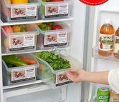 保鮮盒 廚房冰箱冷凍藏放雞蛋的收納盒保鮮盒儲物盒凍餃子盒整理盒抽屜式igo 俏腳丫