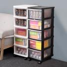 Mr.box【024071-01】日式簡約透明五層抽屜收納櫃-DIY附輪 白、黑,兩色可選