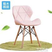電腦椅家用臥室懶人辦公椅休閑椅學生椅書桌椅現代簡約靠背座椅子igo 可可鞋櫃