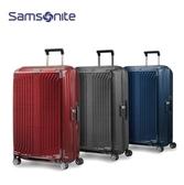 歐洲製 Samsonite 新秀麗【Lite-Box 42N】28吋行李箱 堅韌CURV®材質 3kg 特價 歡迎詢問