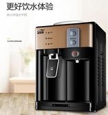 200v微型飲水機迷你臺式小型桶可愛宿舍家用加熱學生 韓小姐的衣櫥
