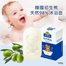韓國初生熊天然98%沐浴皂 100g