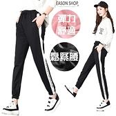EASON SHOP(GU3373)側條紋英文字母印刷黑色運動長褲女九分褲鬆緊秋冬裝韓一條槓束腳休閒褲素色純色