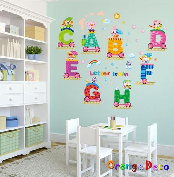 壁貼【橘果設計】英文字母 DIY組合壁貼 牆貼 壁紙 壁貼 室內設計 裝潢 壁貼