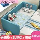 兒童床 帶護欄男女孩嬰兒床邊床軟包布藝延邊加寬小床拼接大床【八折搶購】