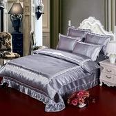 床包組   冰絲四件套春夏季韓式風蕾絲花邊床單被套真絲綢緞夏天