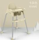 兒童餐椅 兒童餐椅寶寶吃飯餐椅家用便攜式簡易餐桌椅多功能可折疊【快速出貨八折鉅惠】