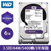 WD Purple 6TB (WD60PURZ)紫標監控專用硬碟