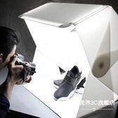 60cm日光寶盒Lumibox折疊小型專業攝影棚 foldio升級拍照柔光箱