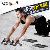 健腹輪腹肌輪男士健身器材鍛煉家用運動器材訓練推滾輪MJBL