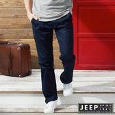 【JEEP】完美修身素面休閒長褲 (深藍)