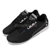 Puma 休閒鞋 BMW MMS Drift Cat 8 黑 白 寶馬 賽車鞋 男鞋 【ACS】 339934-03