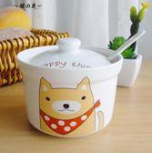 陶瓷創意廚房用品調料盒調料罐調味瓶罐鹽罐佐料盒油潑辣子罐【櫻花本鋪】