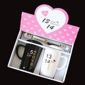 情侶杯 一對水杯創意可愛陶瓷杯馬克杯帶蓋勺家用牛奶杯咖啡茶杯  GB717『愛尚生活館』