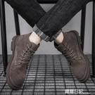 秋冬季馬丁靴男加絨英倫風工裝韓版男士高幫棉鞋短靴百搭潮鞋中幫 露露日記