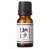 【阿原肥皂】聖方-納方精油