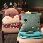 抱枕 抱枕被子兩用辦公室靠背墊靠枕三合一空調被午休枕頭神器午睡毯子 伊芙莎