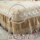 沙發罩 歐式沙發套四季布藝全包防滑組合