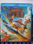影音專賣店-Q00-1137-正版BD【飛機總動員2 打火英雄】-藍光動畫 迪士尼