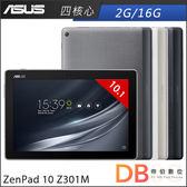 加碼贈★ASUS ZenPad 10 Z301M 10.1吋 2G/16G 平板電腦(6期0利率)-送保貼+指筆+立架+Type C加長充電線
