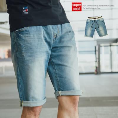短褲 舒適彈性配色羅紋抽繩牛仔短褲【N9663J】